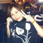 Emi Takeuchi