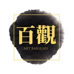 Artbaiguan Museums