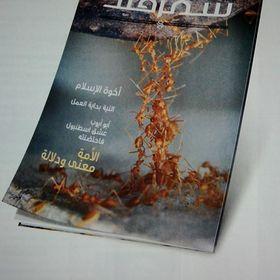 Semerkand Arapça