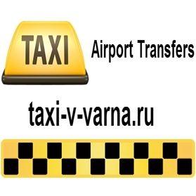 VarnaTaxi AirportTransfers
