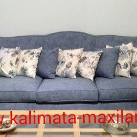 Μαξιλάρια - Καλύμματα