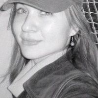 Denisa Siskova