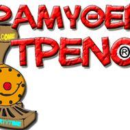 Paramythenio Treno