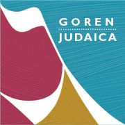Goren Judaica — Harriet R. Goren