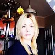 Irina Yurgel