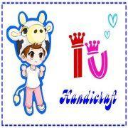 IU Handicraft
