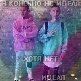 SofiaKu