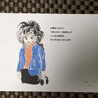 Uno Hiroki