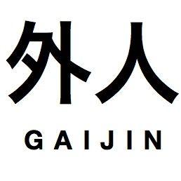 Gai Jin