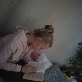 Унчук Мария