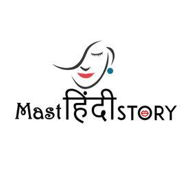 Masthindistory