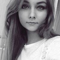 Natalia Samsel