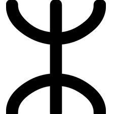 The Berber Rug