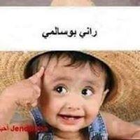 Bent Hamouda Marzougui