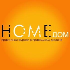 Home-dom Home-dom
