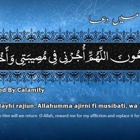 Mohammed Umar Ahmed