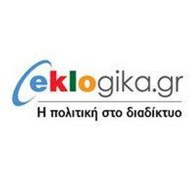 Eklogika News