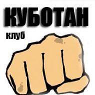 Kubotan club