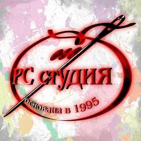 Russian cross stitch kits manufacturer PC-STUDIA