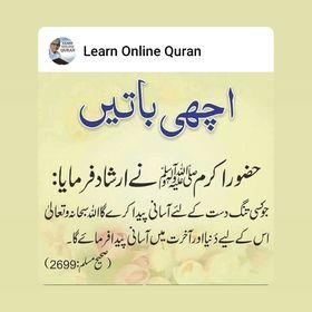 Khan Nasir