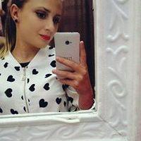 Maria Alexandra