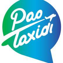 PaoTaxidi