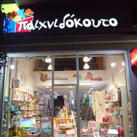 Παιχνιδόκουτο Toy-box.gr