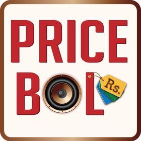 Price BoL
