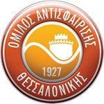 Όμιλος Αντισφαίρισης Θεσσαλονίκης