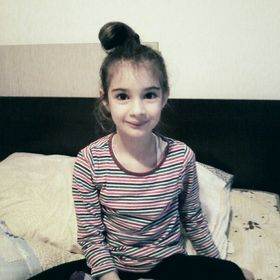 Amalia Trandafir