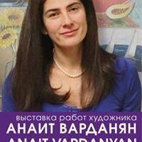 Anait Vardanyan