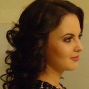 Anca Bîrsan (Stefanita)