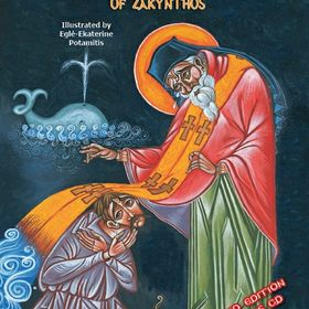 Potamitis Publishing - Orthodox Children's Books
