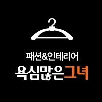 Jaeun Song