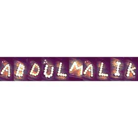 Abdulmalik Iz