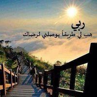 Jalal Abo Hatem