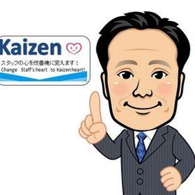 30 件 Quality Circle Qcサークル活動 おすすめの画像 日本のイラスト 工場 イラスト カイゼン