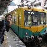 Yuko Nita