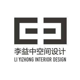 Li Yizhong Interior Design