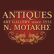 Antiques Motakis