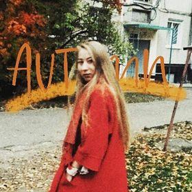 Sofia Tyutrina