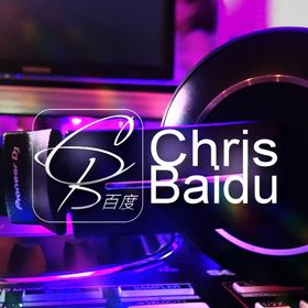 DJ Chris Baidu Hochzeit und Event DJ