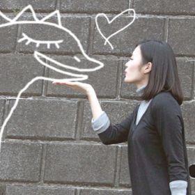 Yukiko Shinozaki