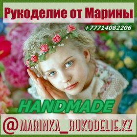 Колпикова Марина Петровна