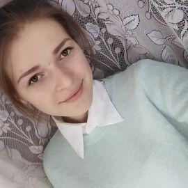 Окорокова Юлия