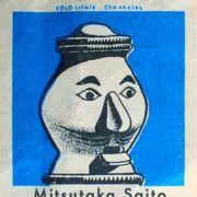 Mitsutaka Saito