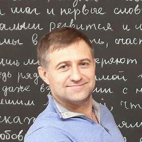 Алексей Трясунов