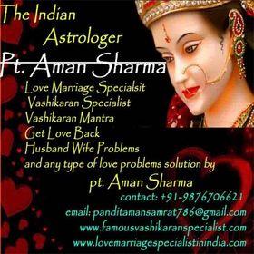 Aman Sharma