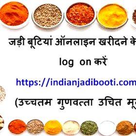 IndianJadiBooti