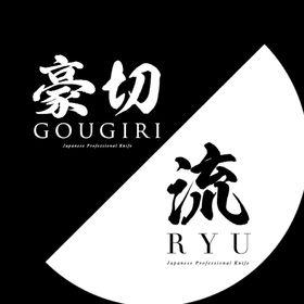 gougiri